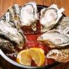 Oyster&Smoked BAR SANGO オイスターアンドスモークド バー サンゴのおすすめポイント1