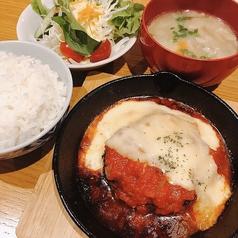 ひみつキッチン 酒趣庵のおすすめ料理1