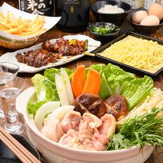 古民家焼き鳥Dining 鶏たちのセレブレーションのおすすめ料理1