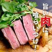 肉ダイニング Hills ヒルズ 池袋東口店のおすすめ料理3