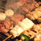 いしかわや 相模大野店のおすすめ料理3