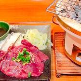 夢・いおりのおすすめ料理2