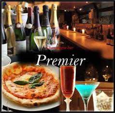 シャンパンバー プルミエ champagne bar-premierの写真