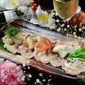 料理メニュー写真【金華豚の豚巻き】