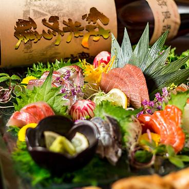 地鶏専門 個室居酒屋 吉庭のおすすめ料理1
