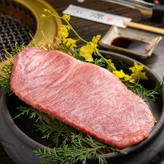 黒毛和牛 焼肉 源の特集写真