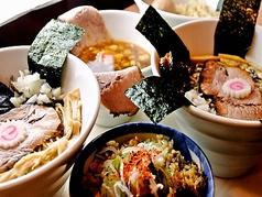 麺屋 浦島太郎の写真