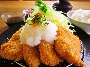 芳カツ亭のおすすめ料理1