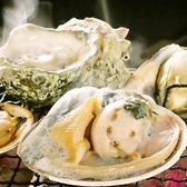 炭火焼肉と海鮮浜焼き たにやんのおすすめ料理3