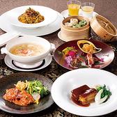 【至福のひとときを堪能できるコースをご用意】『絶品』お料理の数々を是非味わいください。