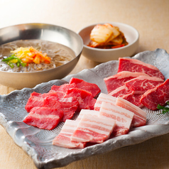 焼肉 ヌルボン ガーデン 唐津和多田のおすすめ料理1