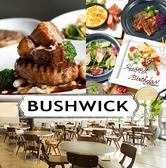 BUSHWICK GRILL さいたま新都心店の詳細