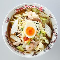 倉敷タンメン廣 倉敷平田店のおすすめ料理1