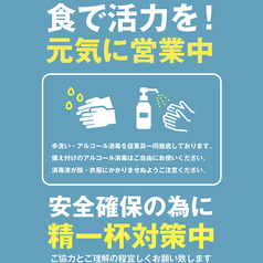 九州料理 獅子丸 新百合ヶ丘店の雰囲気1