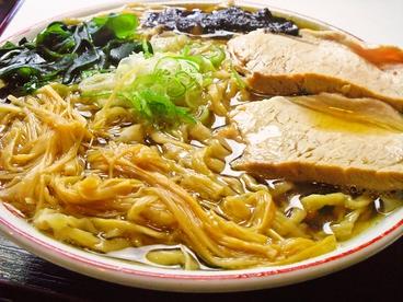 鈴木そばのおすすめ料理1
