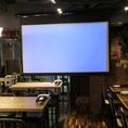 大型スクリーン有★プロジェクターもあるので、お好きな映像などを流すことも可能です!会社宴会や結婚式2次会など各種パーティーに最適です♪