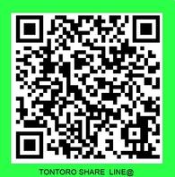お得な情報☆TONTORO SHARE☆ご登録は♪
