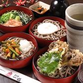 奥出雲そば処 一福 伊丹店のおすすめ料理2