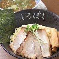女性に人気の全粒粉中太麺つけ麺♪880円