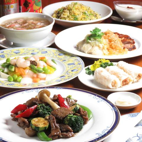 廣東厨房 鴻