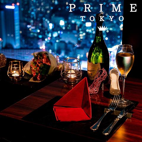 【新宿 夜景】を大切な記念日に!地上200mからの、眺めの良い窓際ソファーは予約必須