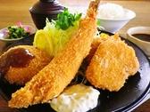 芳カツ亭のおすすめ料理2