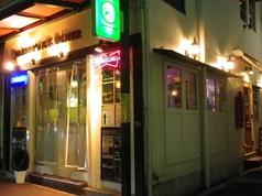 Jackson's NY DINER