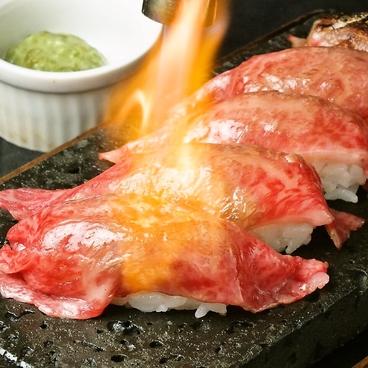 溶岩焼肉ダイニング bonbori 新宿店のおすすめ料理1