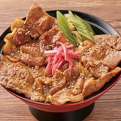 豚丼 【通常価格】1000円⇒《特別価格》