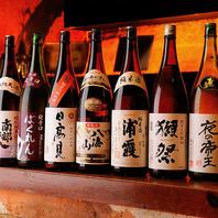 「旬」を楽しめる種類豊富な日本酒!