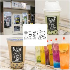 MOMO TEA 亀有店の写真