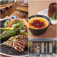 Cafe Dining Seraの特集写真