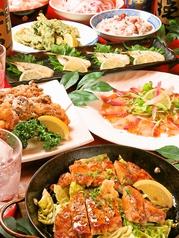 SUSU スス 大名店のおすすめ料理1