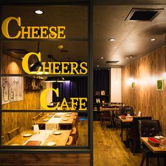 チーズチーズカフェ Cheese Cheers Cafe 三宮店の雰囲気1