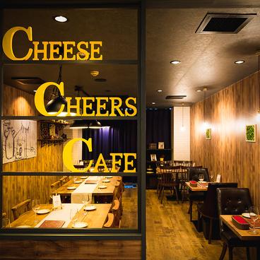 チーズチーズカフェ CCC 三宮店の雰囲気1