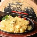 料理メニュー写真ラクレットチーズグリル