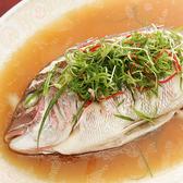 中国飲茶 楼蘭のおすすめ料理3