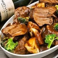 ボリューム&滋味溢れるお肉料理!!
