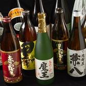 和食と海鮮料理 利久 蒲田のおすすめ料理3