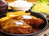 芳カツ亭のおすすめ料理3