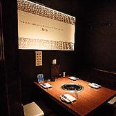 4名様でご利用いただける完全個室です!ご家族やご友人とのお食事などにおすすめです。