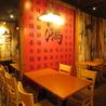 廣東厨房 鴻のおすすめポイント2