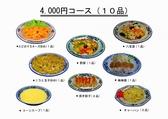 千華のおすすめ料理3