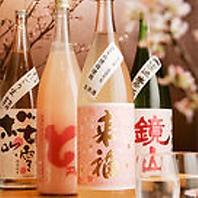 和菜美‐Wasabi‐厳選の地酒