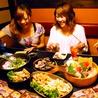 魚鮮水産 須賀川店のおすすめポイント3