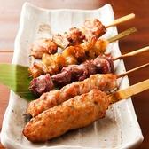 魚鮮水産 さかなや道場 浦和西口店のおすすめ料理3