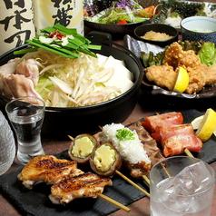 千串屋 六本木店のおすすめ料理1