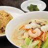 台湾料理 華丸 本町店のおすすめポイント2