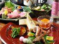 割烹 露瑚のおすすめ料理1