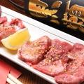 料理メニュー写真牛ミノ/牛タン